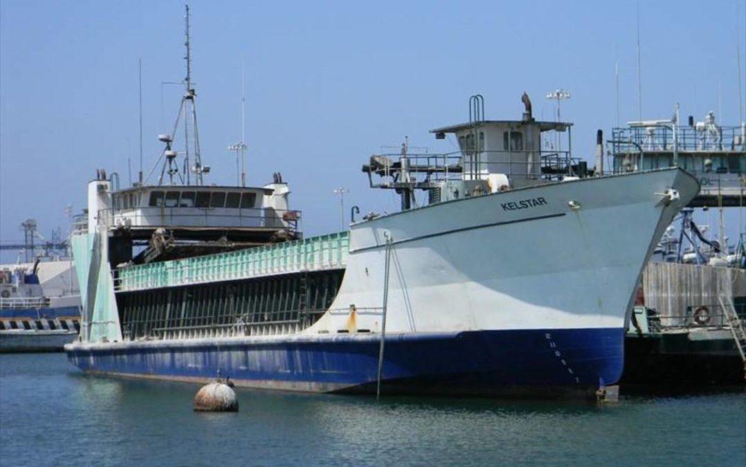Embarcación asegurada por la Semar será utilizada para combatir el sargazo en el Caribe mexicano